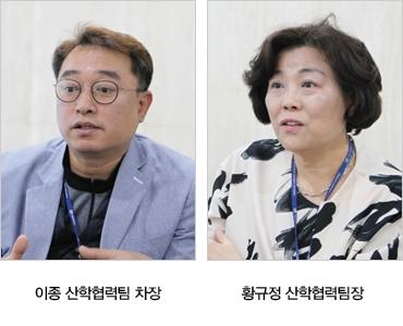 좌 : 이종 산학협력팀 차장 / 우 : 황규정 산학협력팀장