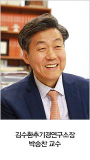 김수환추기경연구소장 박승찬 교수